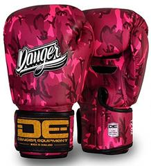 Pink Army Edition Boxing Gloves