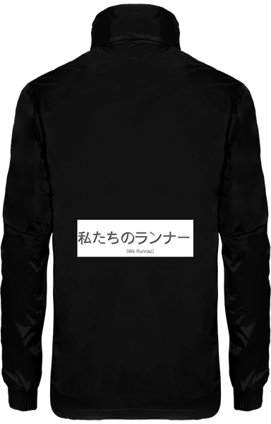 Windbreaker [5 Colors]