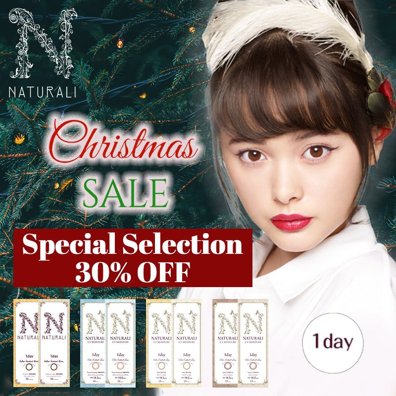 Merry Christmas! Special Selection 30% OFF + 15% coupon for Jan 2021!