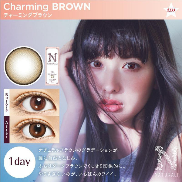 Naturali 1-day Charming Brown (14.2mm)