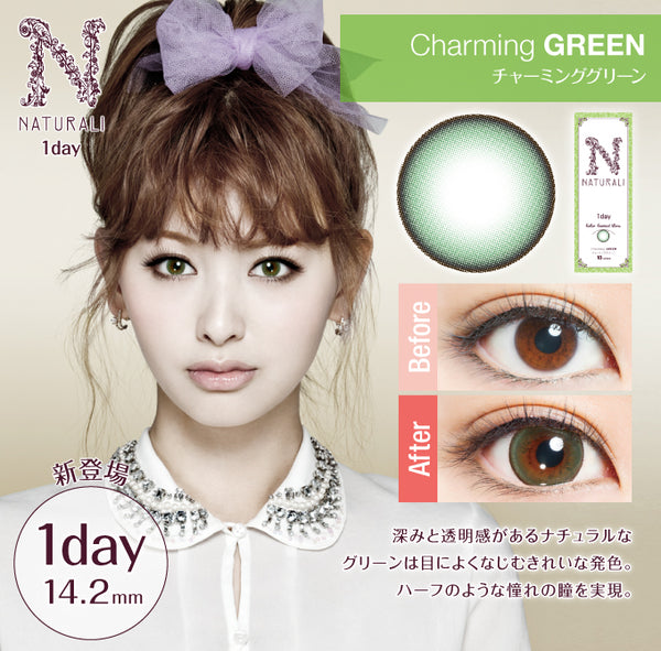 Naturali 1-day Charming Green (14.2mm)