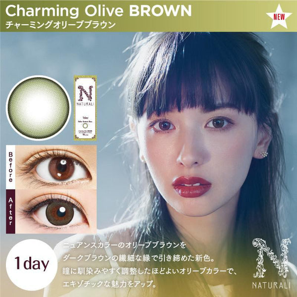 30 pcs Naturali 1-day Charming Olive Brown (14.2mm)