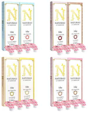 Naturali 1day UV Moisture Trial Set - 4 colors (10%OFF!)