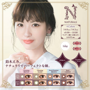 Naturali 1-day UV Moisture - Charming Brown (14.0mm / 14.5mm)