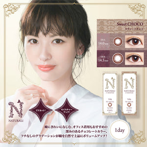 Naturali 1day UV Moisture - Sweet Choco (14.0mm / 14.5mm)