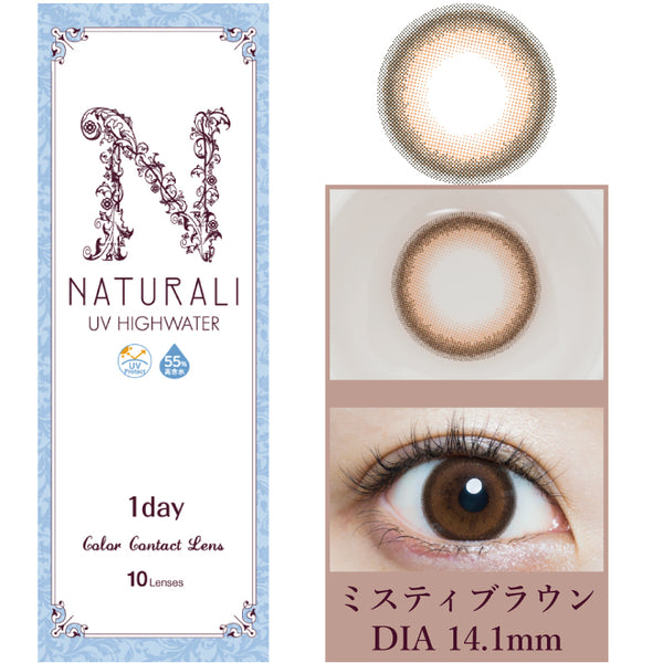 NEW! Naturali 1-day UV High Water Content (Misty Brown)