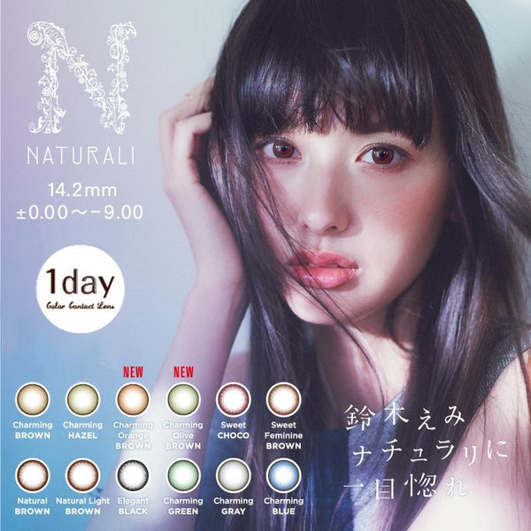 Naturali 1-Day Trial Set (3 colors ×10 Pcs)
