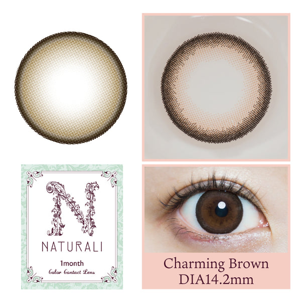 NEW! Naturali 1-month - Charming Brown 1pc (14.2mm)