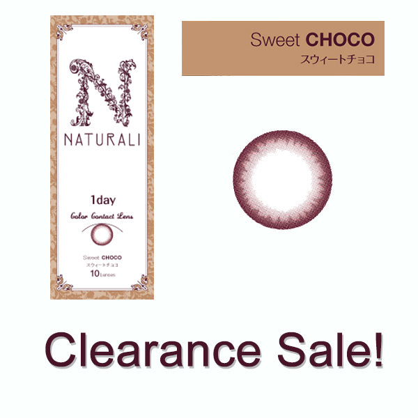 Clearance SALE! Naturali 1-day Sweet Choco (14.2mm)
