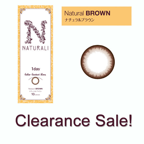 Clearance SALE! Naturali 1-day Natural Brown (14.2mm)