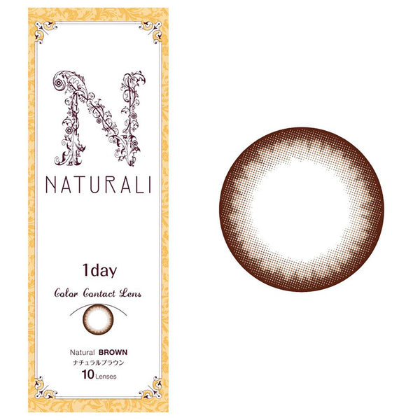 Naturali 1-day Natural Brown (14.2mm) 10pcs