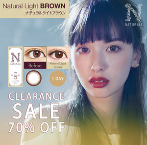 Clearance SALE! Naturali 1-day 30pcs Natural Light Brown (14.2mm)