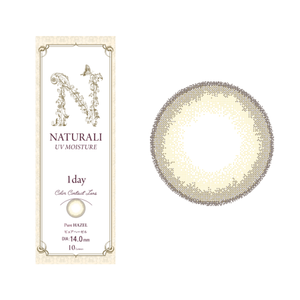 Naturali 1day UV Moisture - Pure Hazel (14.0mm / 14.5mm)