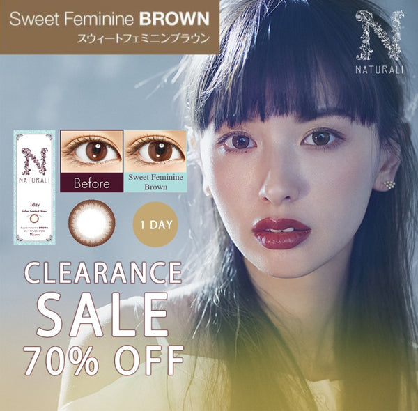 Clearance SALE! Naturali 1-day Sweet Feminine Brown (14.2mm)