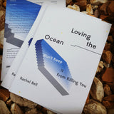 Loving the Ocean Won't Keep It From Killing You (e-book)