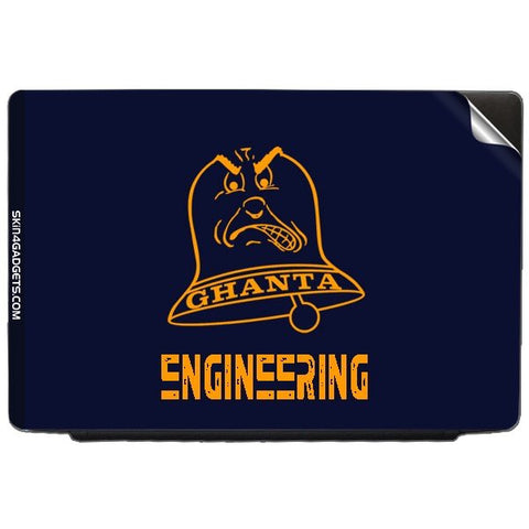 Ghanta Engineering  For DELL INSPIRON 15R & N510 Skin