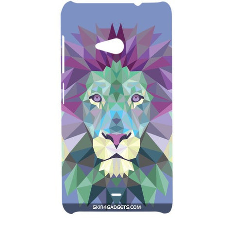 Magestic Lion For MICROSOFT LUMIA 535 Designer CASE