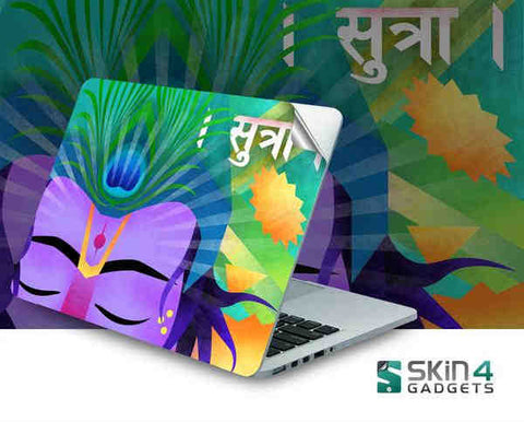 Sutra Laptop Skin For 14 inch Laptop