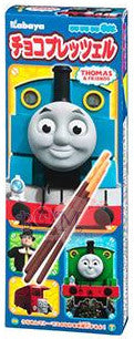 Thomas Chocolate biscuit sticks