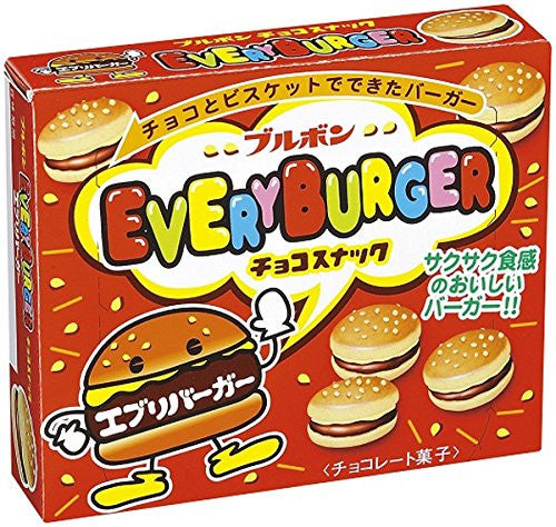 Every Burger Chocolate Cookies