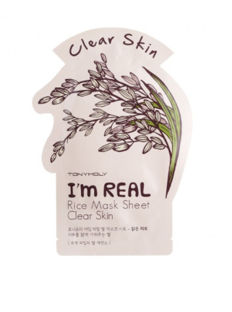Clear Skin Mask - Klutch Trends