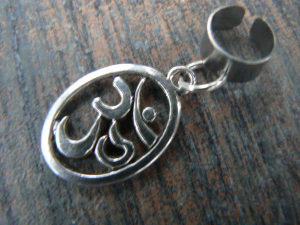 ohm charm cuff  om cuff in yoga meditation zen hipster boho gypsy  and hippie style