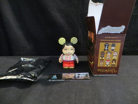Indiana Jones Marion ravenwood vinylmation figure Disney Parks Authentic