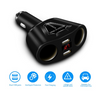 Image of BEST Dual USB Car Charger Splitter