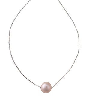 Signature floating pearl necklace