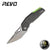 REVO Knives Berserk Duty Folding Knife - G10 BLACK - Blade City
