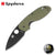 Spyderco Efficient Folding Knife - Blade City