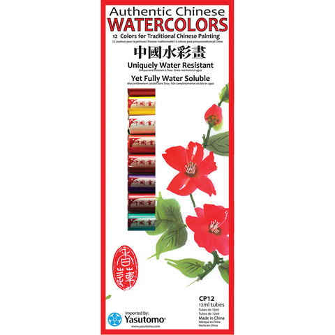 Yasutomo Traditional Chinese Watercolor 12 Color Set