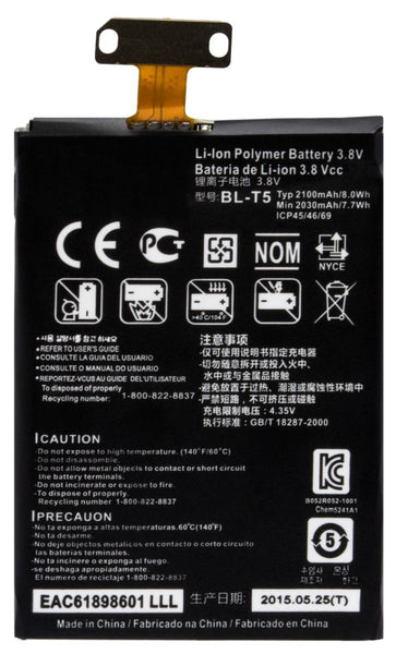 Replacement Battery  LG Nexus 4 E960 [3.8V2100 mAH]