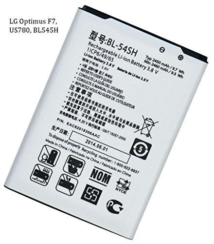 LG Optimus F7 Replacement Battery