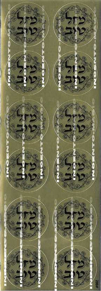 002G Mazel Tov Gold Foil - Incento Magic - 1
