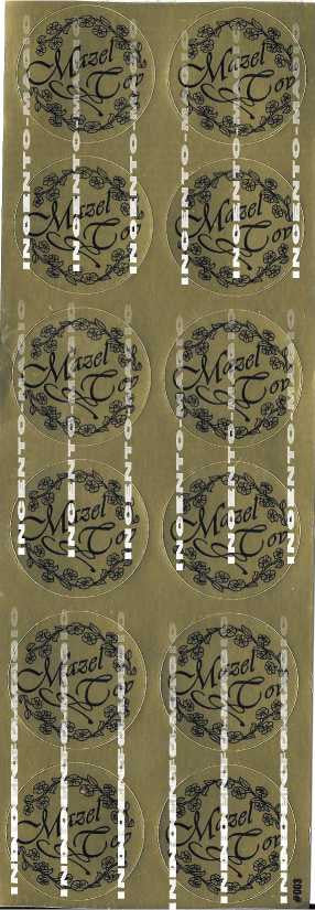 003G English Mazel Tov Gold Foil - Incento Magic - 1