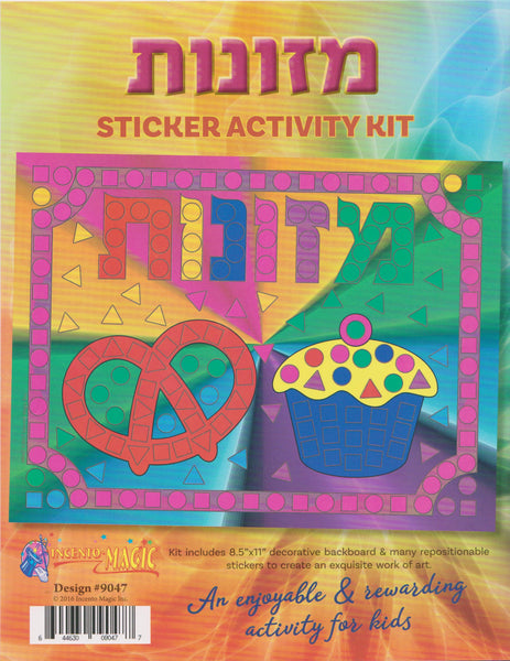 #9047 - Mezonos Sticker Activity Kit