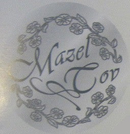 003S English Mazel Tov Silver Foil