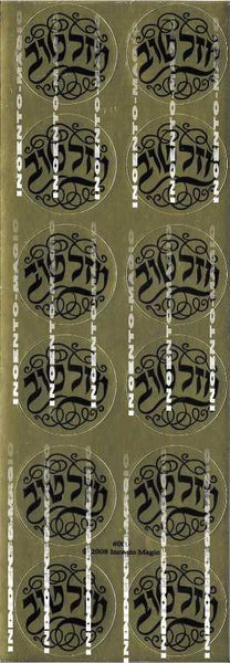 004G Mazel Tov Gold Foil - Incento Magic - 1