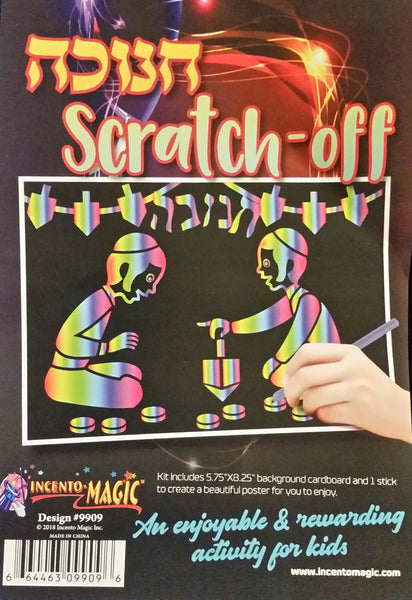 9909 scratch art chanukah