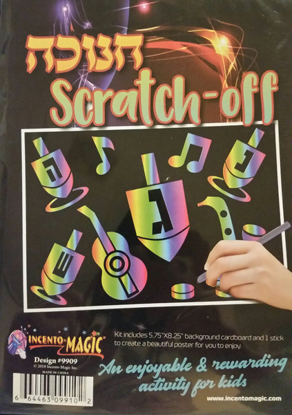 9908 scratch art chanukah