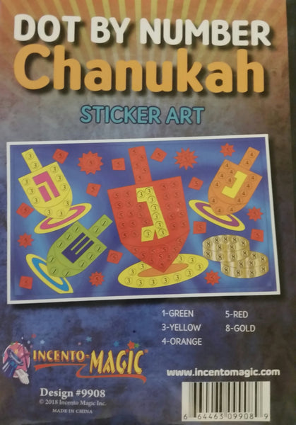 9908 dot art chanukah