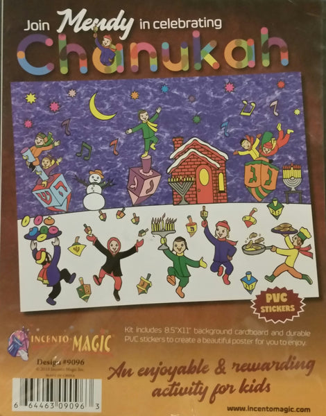 9096 chanukah sticker kit