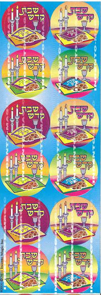 #3031 Shabbos Koidesh - Incento Magic - 1