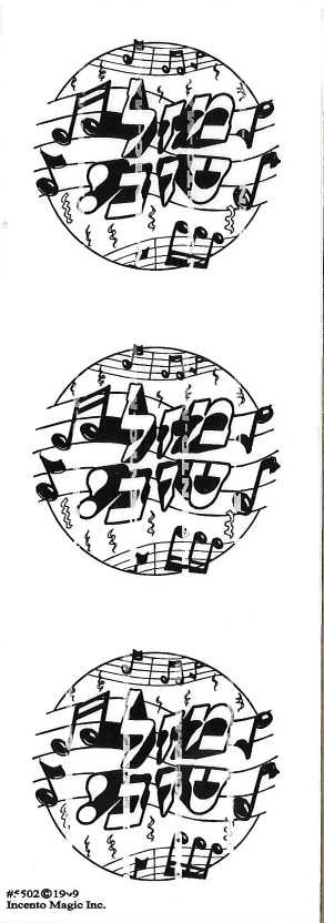 #5502C Clear Mazel Tov Labels - Incento Magic - 1