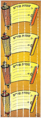 #561 Megillah Diecut Simchas Purim-Mishloach Manos Labels - Incento Magic - 1