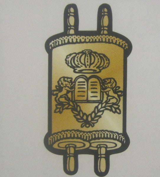 #6006-2G Gold Torah 18 on a sheet