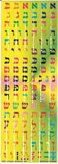 #6071-1 Colored Alef Bais Squares - Incento Magic - 1