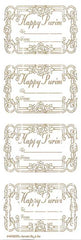 #662G Gold on Clear Happy Purim Purim-Mishloach Manos Labels - Incento Magic - 1