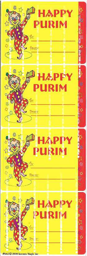 #665 Happy Purim Purim-Mishloach Manos Labels - Incento Magic - 1